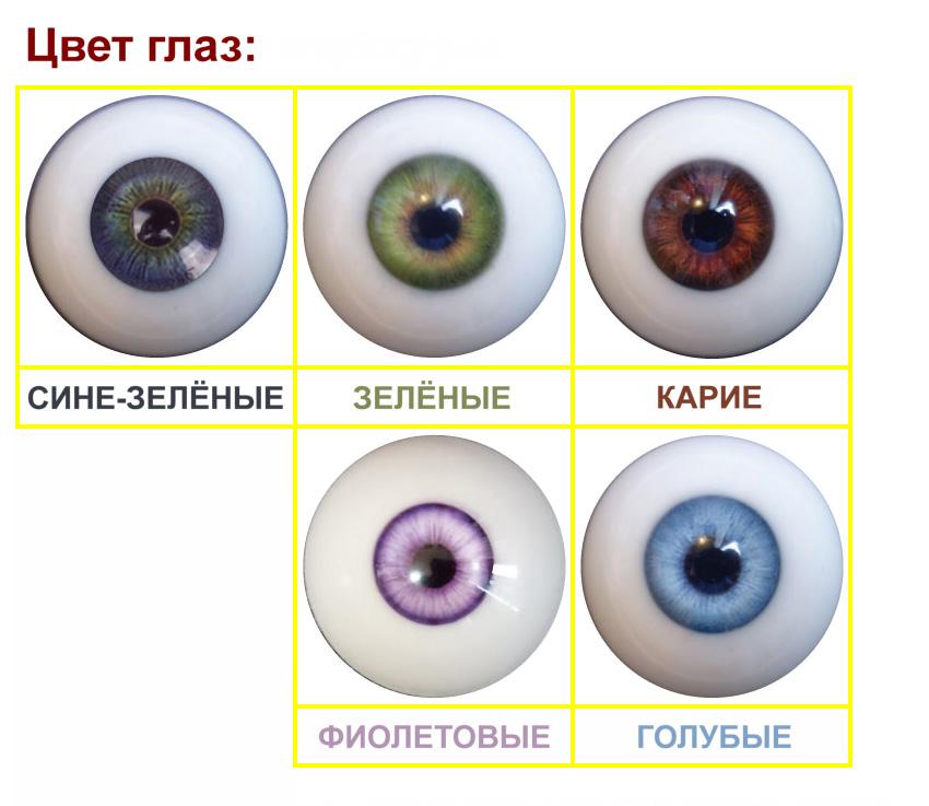 Piper Silicone eyes option RU 01