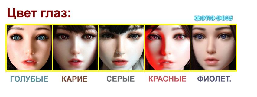 Gynoid eyes color option RU