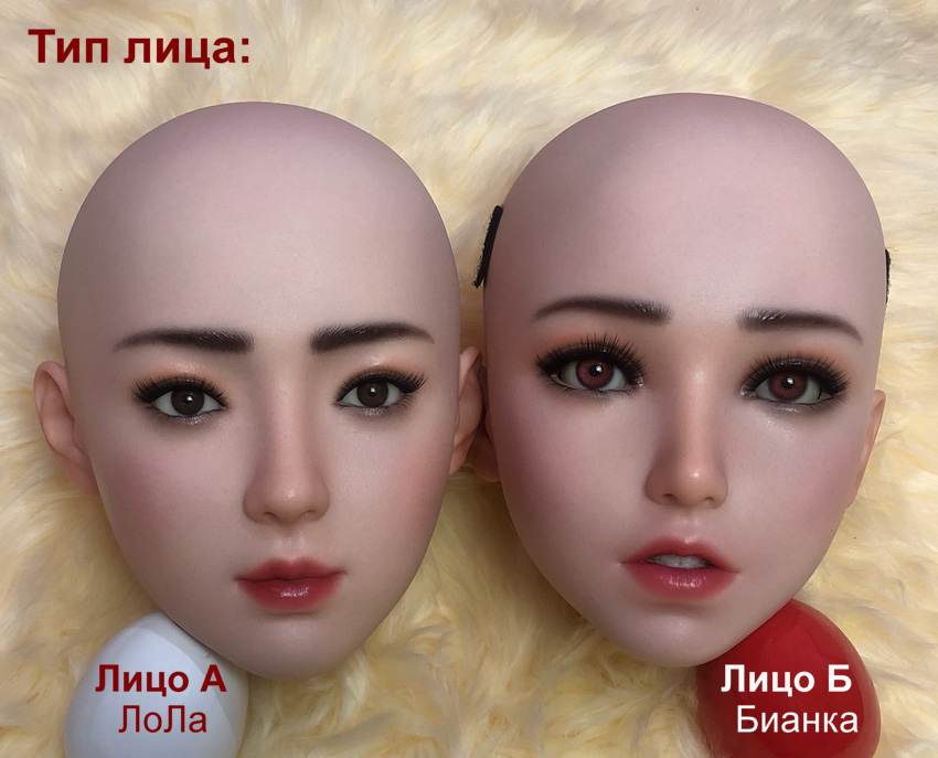 Gynoid face type option RU
