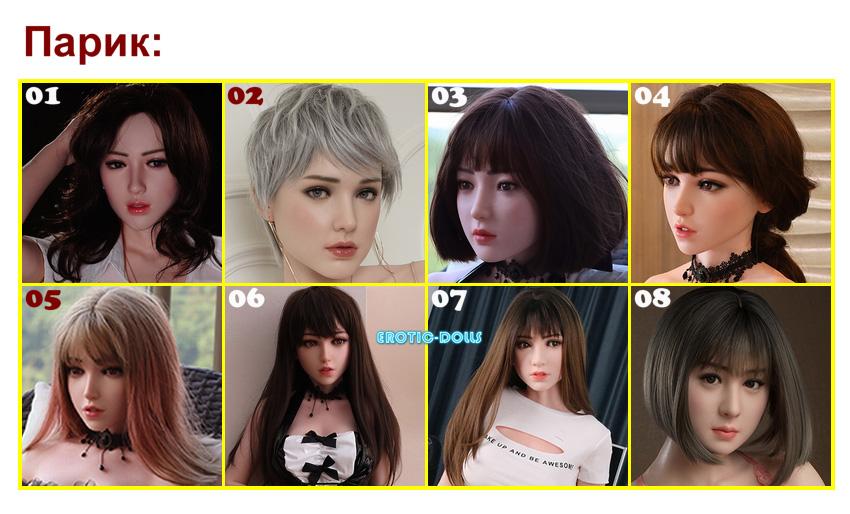Gynoid wig choice option RU