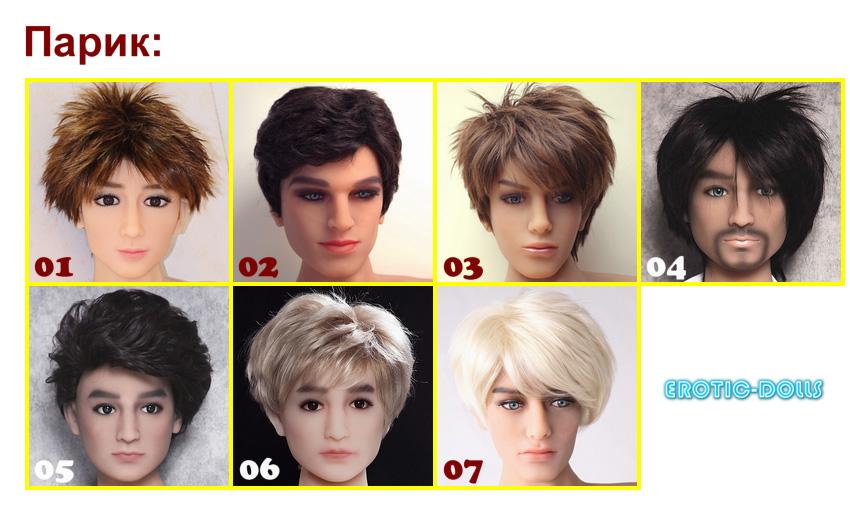 AF male wigs RU