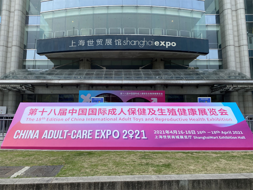 China Adult Expo 2021 (01)