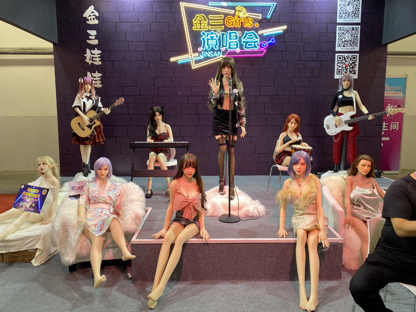 China Adult Expo 2021 (02)